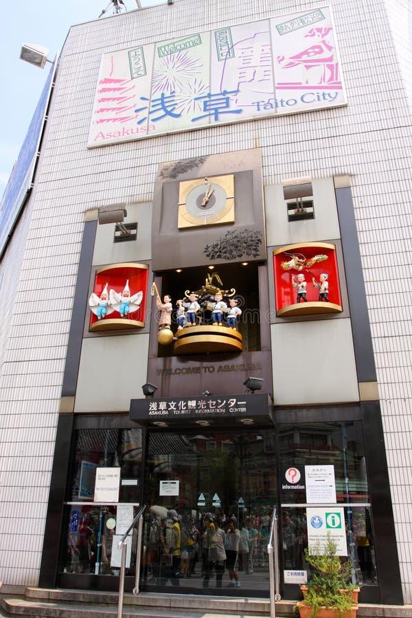 asakusa Japan obraz royalty free