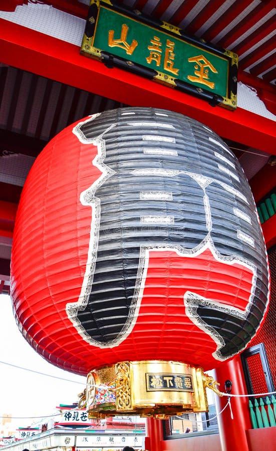 Asakusa sensoji świątynia obrazy stock