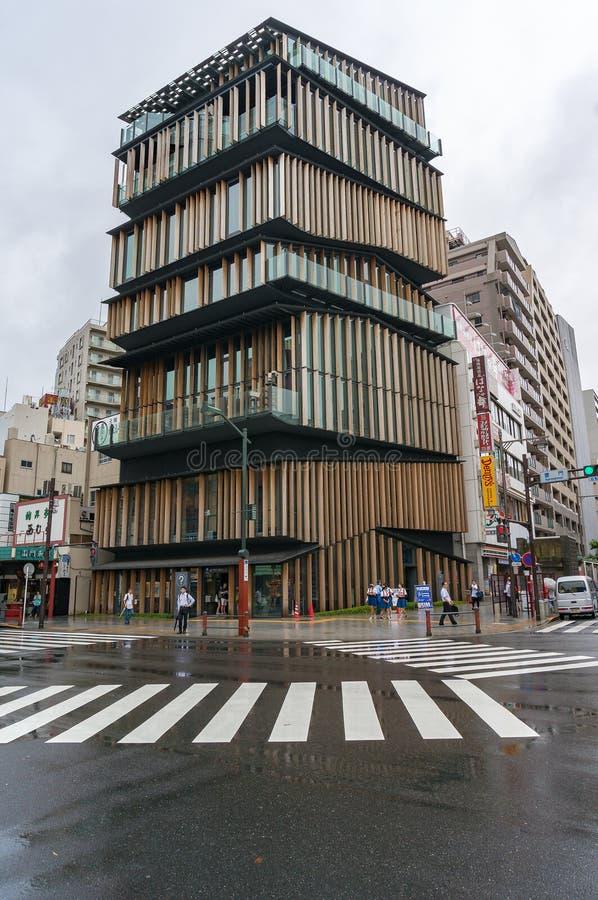 Asakusa turystyki i kultury Centrum budynek zdjęcia royalty free