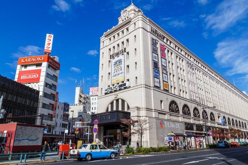 Asakusapost in Tokyo royalty-vrije stock afbeelding