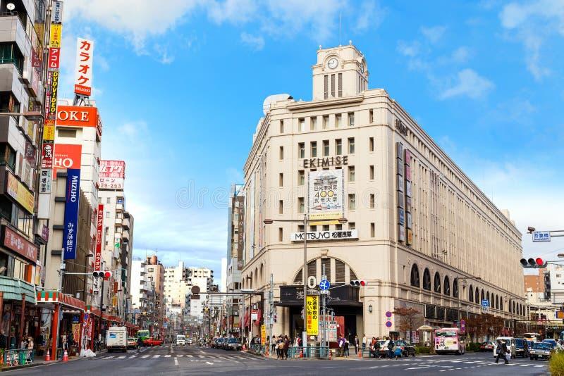 Asakusapost in Tokyo stock afbeeldingen
