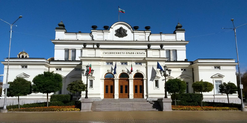 Asamblea nacional de Bulgaria, Sofía foto de archivo