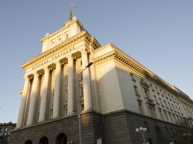 Asamblea nacional en Sofía fotos de archivo