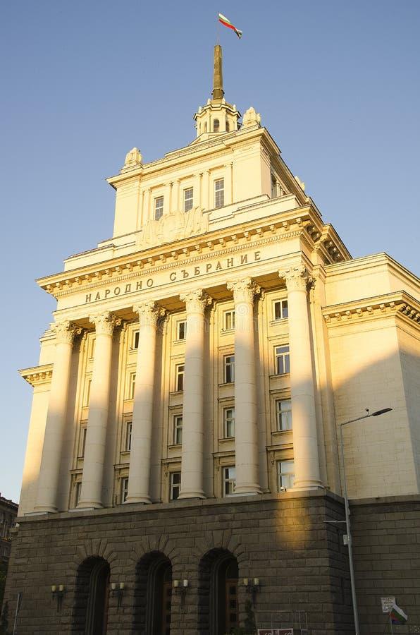 Asamblea nacional en Sofía fotografía de archivo libre de regalías