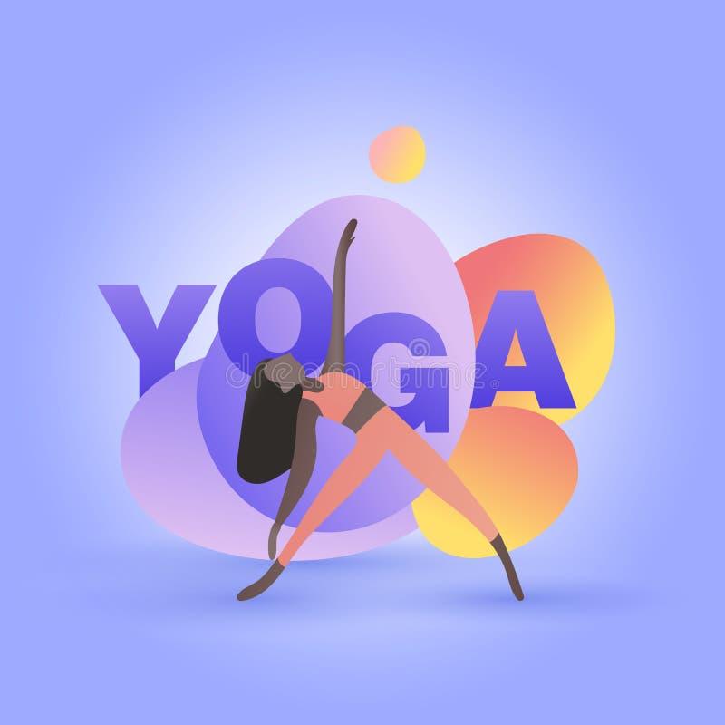 Девушка в представлении йоги иллюстрация вектора