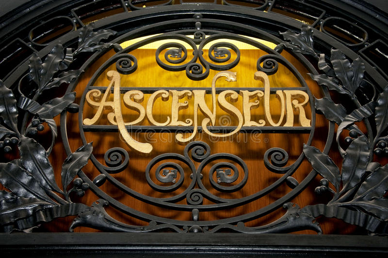 Ascenseur Lift at the peace palace royalty free stock photos