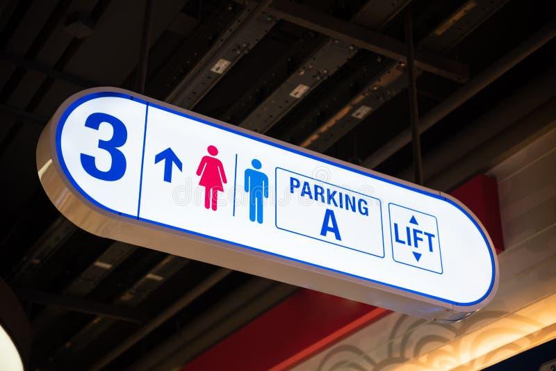 Ascenseur lumineux de stationnement de toilette de niveau d'enseigne dans le centre commercial photographie stock libre de droits