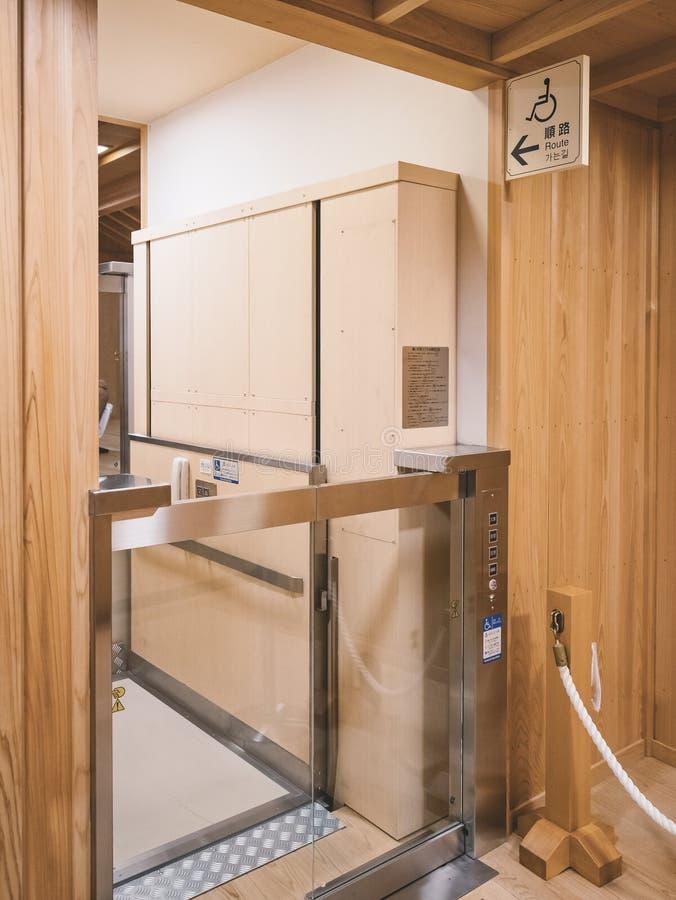 Ascenseur pour personnes handicapées Accessibilité aux bâtiments publics Conception universelle images stock