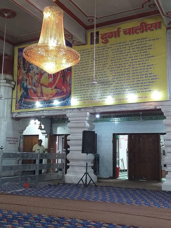 Aseados apuestos del templo indio limpian imágenes de archivo libres de regalías