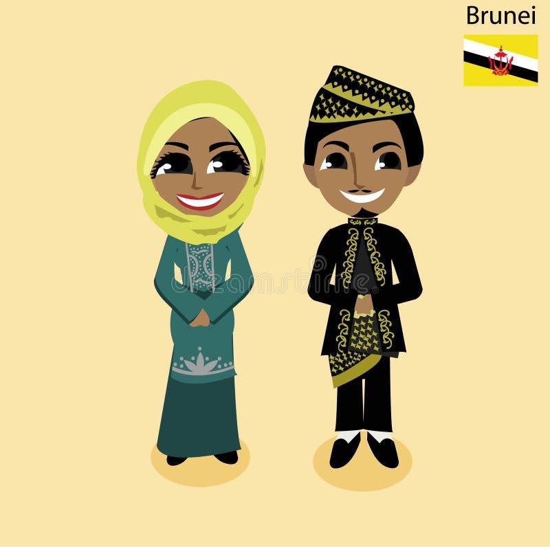 Asean Brunei del fumetto illustrazione vettoriale