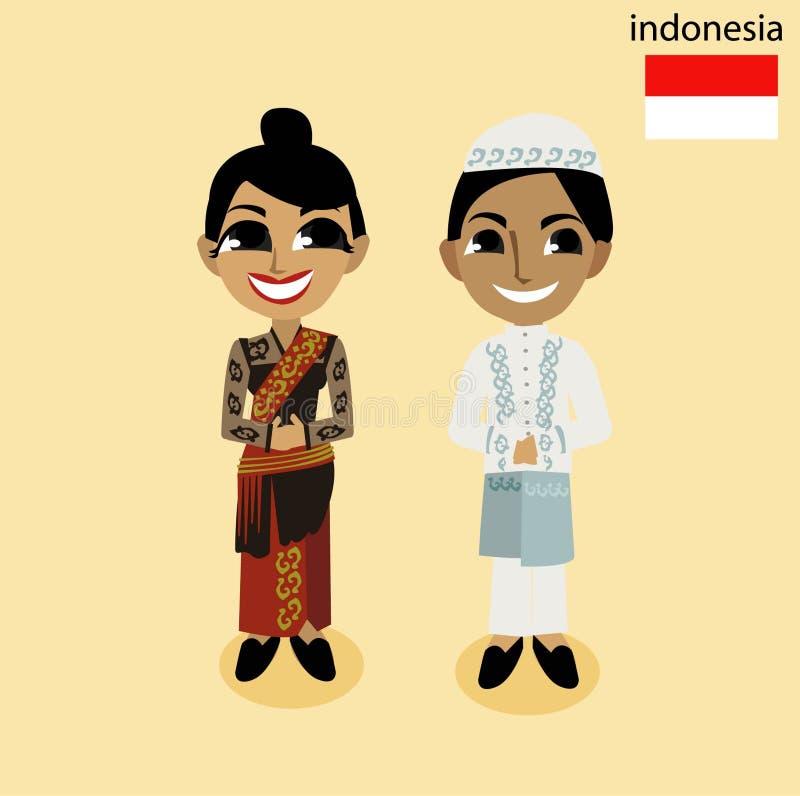 Asean Indonesia del fumetto royalty illustrazione gratis