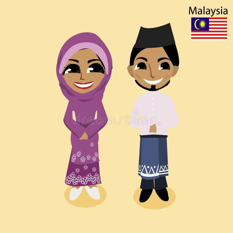 Asean Malesia del fumetto illustrazione di stock