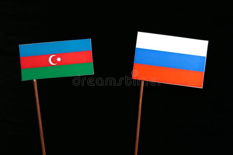 Download Aserbaidschan-Flagge Mit Der Russischen Flagge Lokalisiert Auf Schwarzem Stockbild - Bild von finanzierung, kultur: 96932581