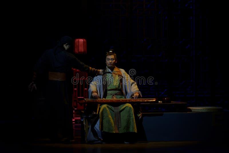Asesine el acto de Wang Yangming-The en segundo lugar: la noche del drama histórico ejército-grande, ` Yangming ` de tres noches imágenes de archivo libres de regalías