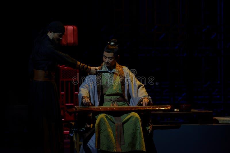 Asesine el acto de Wang Yangming 1-The en segundo lugar: la noche del drama histórico ejército-grande, ` Yangming ` de tres noche imagenes de archivo