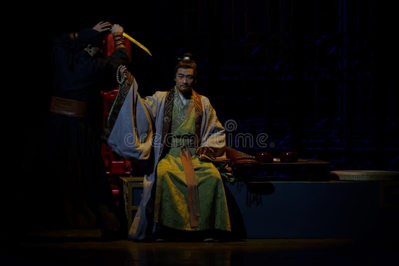 Asesine el acto de Wang Yangming 2-The en segundo lugar: la noche del drama histórico ejército-grande, ` Yangming ` de tres noche imágenes de archivo libres de regalías