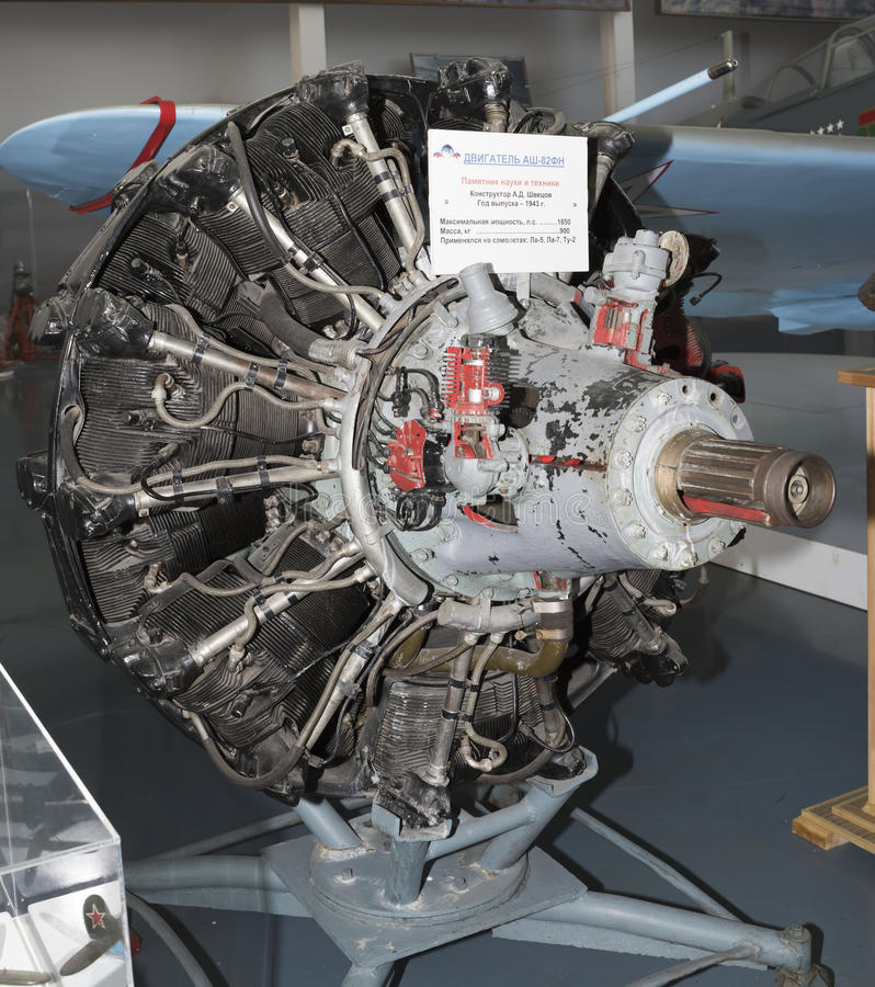 ASH- 82FN- Engine Aircraft (1943) Maxi. power, hp-1850. Used in. MONINO, MOSCOW REGION, RUSSIA- OCTOBER 8- ASH- 82FN- Engine Aircraft (1943) Maxi. power, hp-1850 stock images