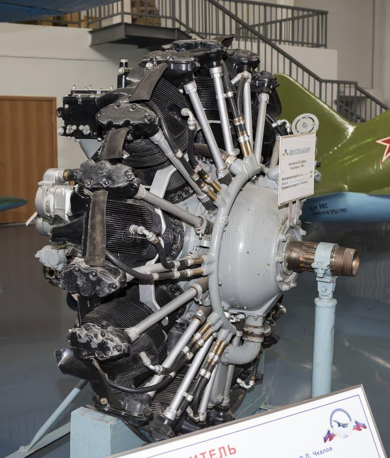 ASH-62IR - aircraft engines (1938). Power,hp-1000. It was appl. MONINO, MOSCOW REGION, RUSSIA- OCTOBER 8- ASH-62IR - aircraft engines (1938). Power,hp-1000. It royalty free stock photos