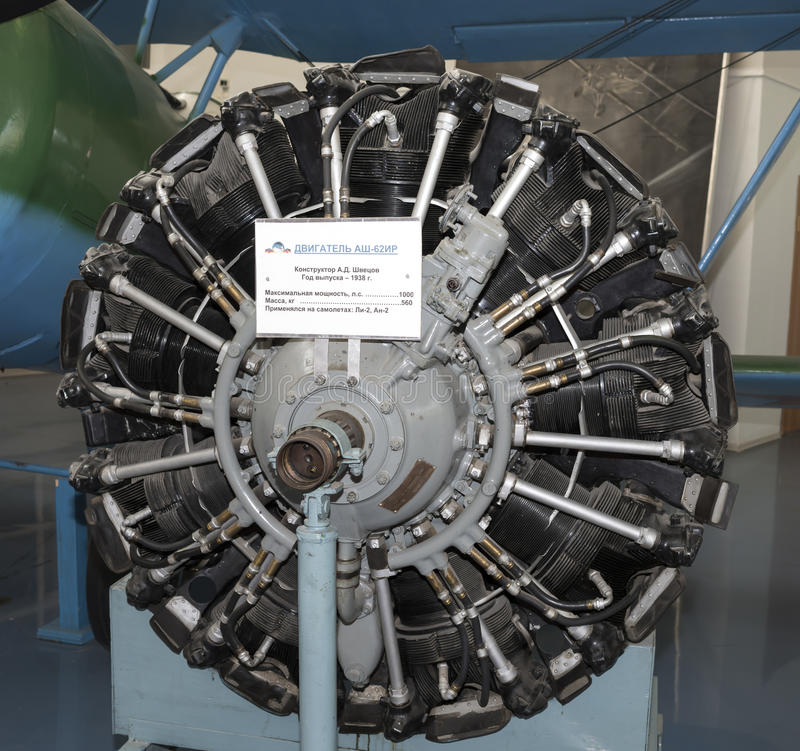 ASH-62IR - aircraft engines (1938). Power,hp-1000. It was applied on aircraft: Li-2, AN-2. MONINO, MOSCOW REGION, RUSSIA- OCTOBER 8- ASH-62IR - aircraft engines royalty free stock image