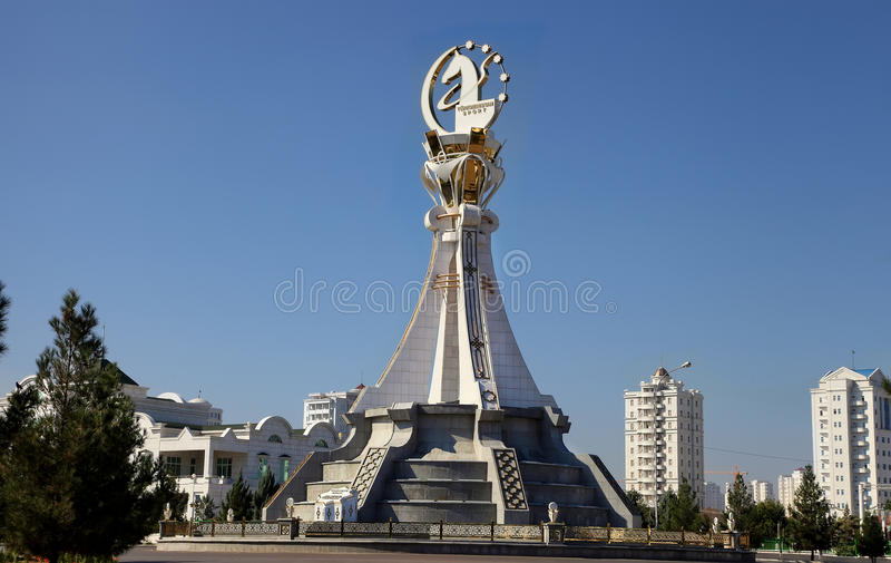 Ashgabat, Turkmenistan - October 19, 2015. Monument 5 th Asian I. Ndoor Games and martial arts, which will be held in Ashgabat (Turkmenistan) in 2017, from royalty free stock images