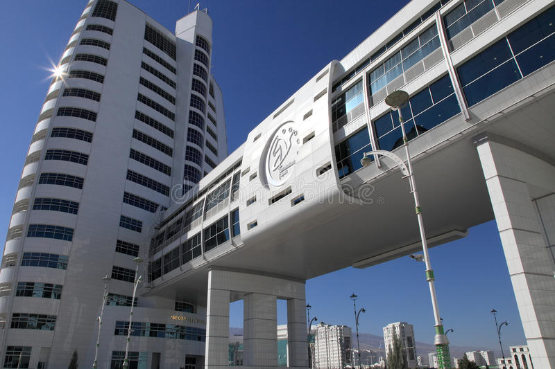 Ashgabat, Turkmenistan - October 23, 2014: Part of the complex -. Olympic Village (Ashgabat, 2017). October 23, 2014. Ashgabat first in the Central Asian region royalty free stock photos