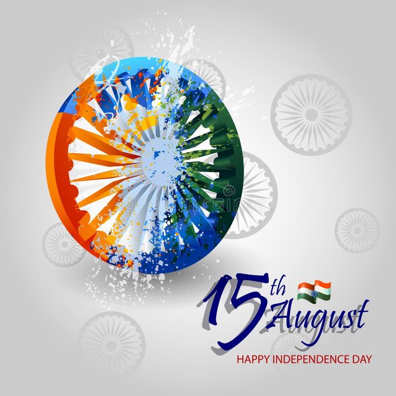 Ashoka Chakra on Happy Independence Day of India background. Easy to edit vector illustration of Ashoka Chakra on Happy Independence Day of India background royalty free illustration