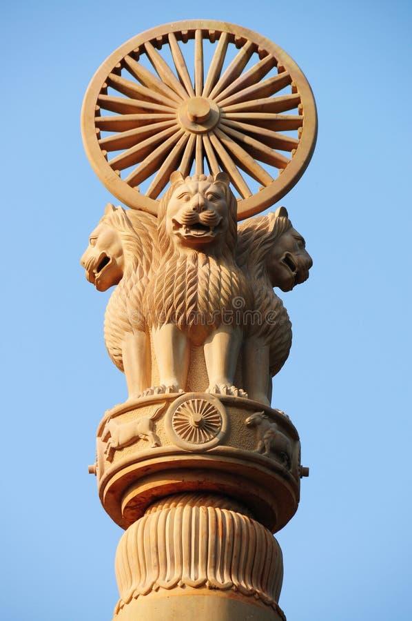 ashoka filary fotografia royalty free
