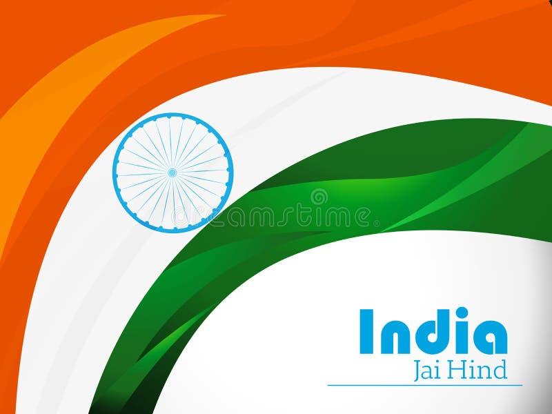 Ashoka hjul med tricolor vågor för nation för indiska republikdagberömmar stock illustrationer