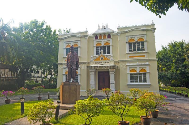 Ashram di Vivekananda immagine stock