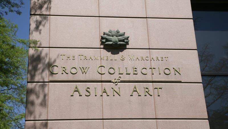 Asiático Art Crow Collection fotografia de stock