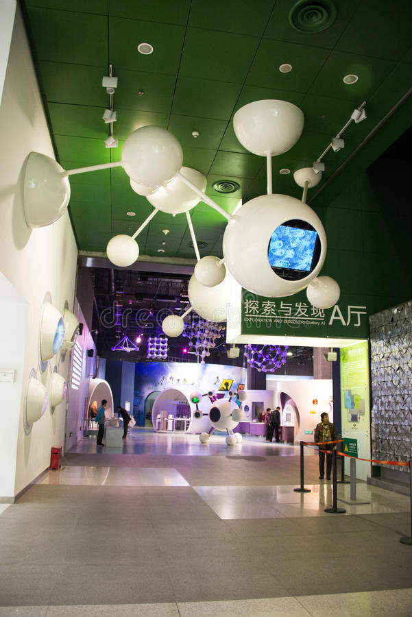 Asiático China, Pekín, ciencia china y ciencia y tecnología de ŒIndoor del ¼ de Museumï de la tecnología sala de exposiciones, fotos de archivo