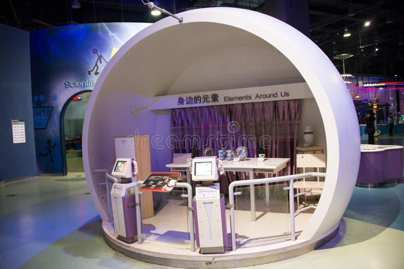Asiático China, Pekín, ciencia china y ciencia y tecnología de ŒIndoor del ¼ de Museumï de la tecnología sala de exposiciones, fotos de archivo libres de regalías