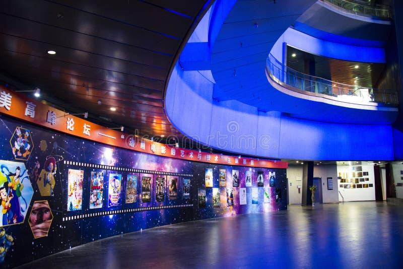 Asiático China, Pequim, (museu nacional do filme de China) imagens de stock royalty free