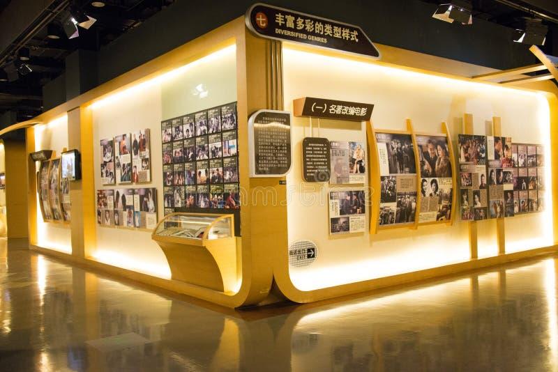 Asiático sala de exposiciones nacional de ŒIndoor del ¼ de Museumï de la película de China, Pekín, China, foto de archivo