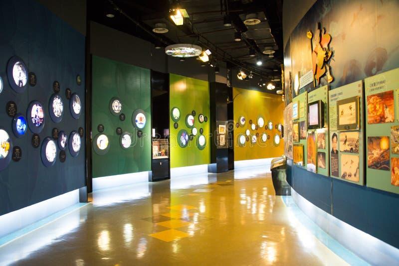 Asiático sala de exposiciones nacional de ŒIndoor del ¼ de Museumï de la película de China, Pekín, China, fotos de archivo libres de regalías