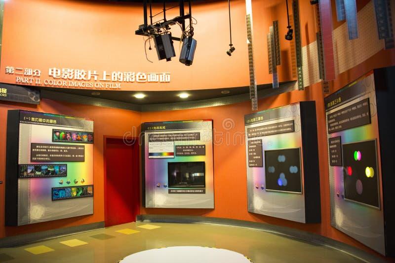 Asiático sala de exposiciones nacional de ŒIndoor del ¼ de Museumï de la película de China, Pekín, China, foto de archivo libre de regalías