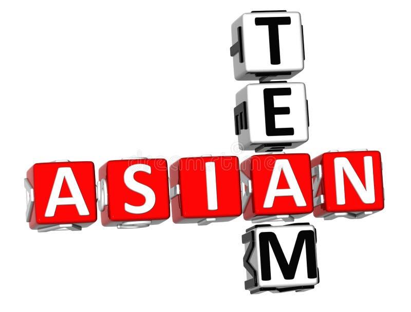 Asiático Team Crossword ilustração royalty free