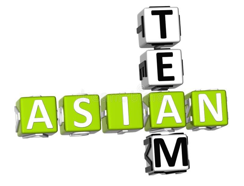 Asiático Team Crossword ilustração do vetor