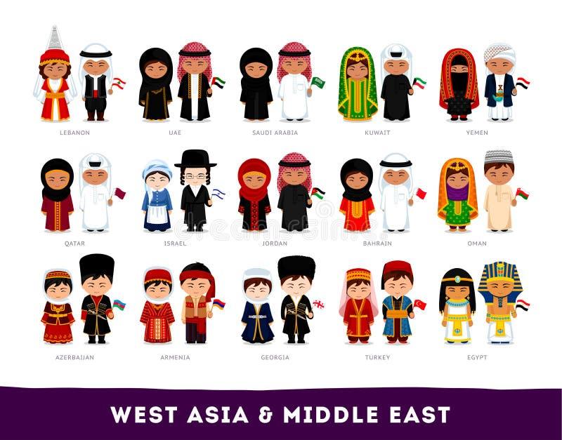 Asiáticos en ropa nacional Asia y Oriente Medio del oeste ilustración del vector