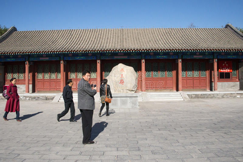 In Asia, Beijing, China, historic buildings, Prince Gong's Mansion royalty free stock photography