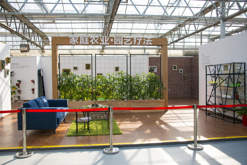 Asia China, Beijing, agricultural carnival,Greenhouse, booth. Beijing agricultural carnival is a new exploration and practice to expand the form, development royalty free stock image