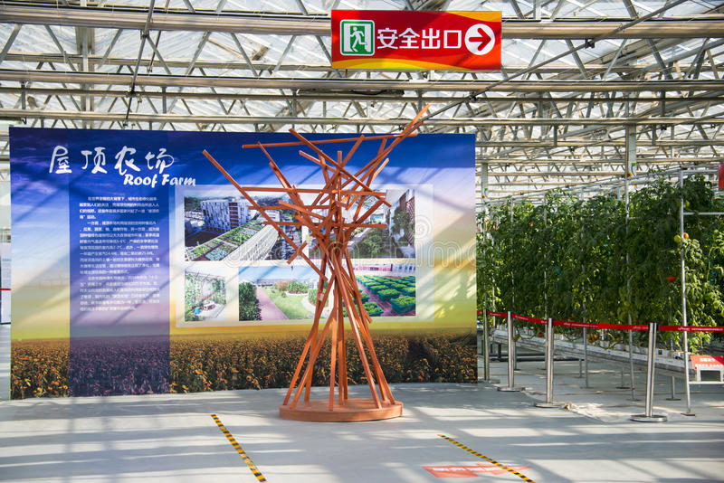 Asia China, Beijing, agricultural carnival,Greenhouse,. Beijing agricultural carnival is a new exploration and practice to expand the form, development mode and stock photos