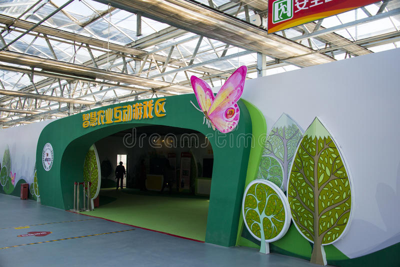 Asia China, Beijing, agricultural carnival,Indoor exhibition hall,. Beijing agricultural carnival is a new exploration and practice to expand the form stock photo