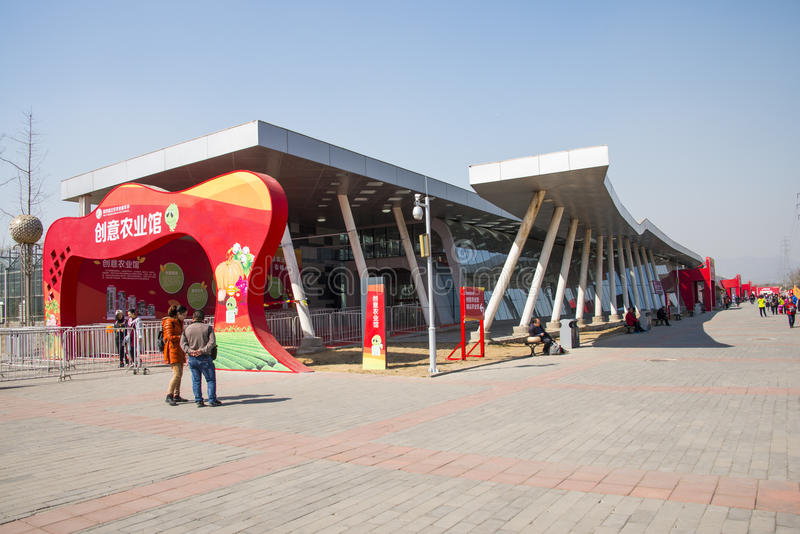 Asia China, Beijing, agricultural carnival,Landscape architecture, exhibition hall. Beijing agricultural carnival is a new exploration and practice to expand the stock photos