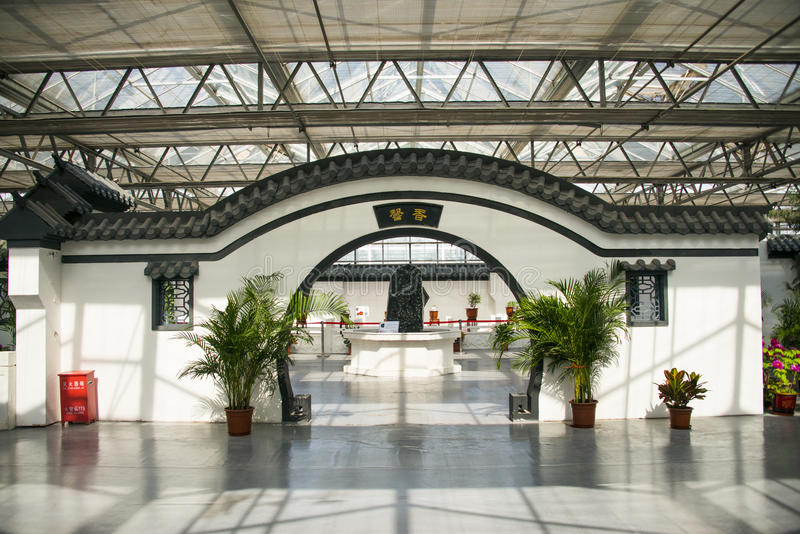 Asia China, Beijing, agricultural carnival, modern architecture, indoor exhibition hall, scene, Antique building, round door. Asia China, Beijing agricultural royalty free stock photos