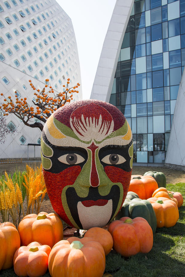 Asia China, Beijing, agricultural carnival, modern architecture,Outdoor exhibition area, landscape, Beijing opera mask, pumpkin. Asia China, Beijing agricultural stock photo