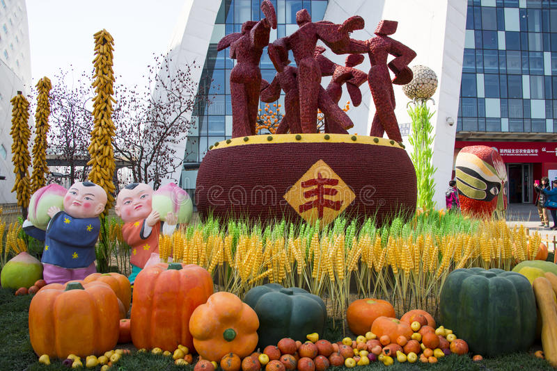 Asia China, Beijing, agricultural carnival, modern architecture,Outdoor exhibition area, landscape, landscape, bumper harvest. Asia China, Beijing agricultural stock photo