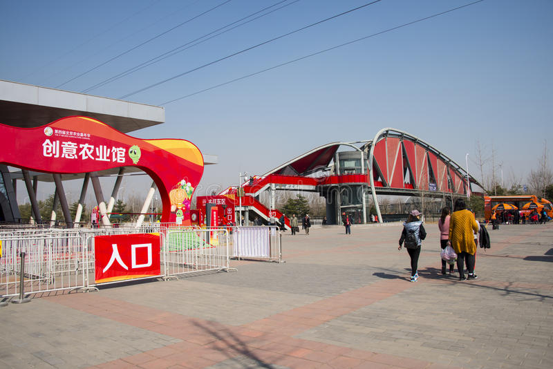 Asia China, Beijing, agricultural carnival,Outdoor landscape architecture, gallery, bridge. Beijing agricultural carnival is a new exploration and practice to stock image