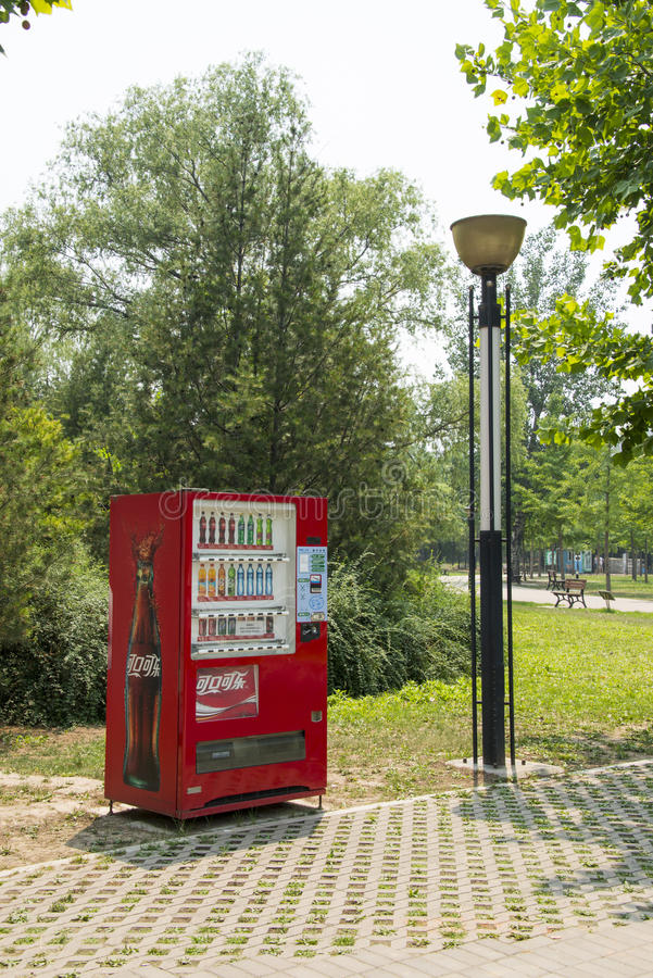 Asia China, Beijing, Chaoyang Park,Coca-Cola vending machine. Asia China, Beijing, Chaoyang Park, the main garden green integrated, multi-functional large-scale stock photo