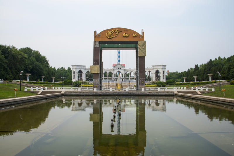 Asia in China, Beijing, Chaoyang Park, The Watergate Century. Asia China, Beijing, Chaoyang Park, the main garden green integrated, multi-functional large-scale stock image
